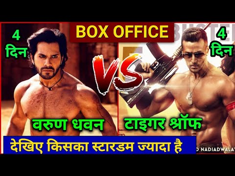 Varun Dhawan vs Tiger Shroff | Kalank vs Baaghi 2 | Kalank Box Office Collection Day 4, Kalank Movie