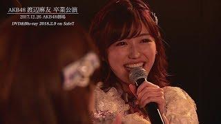 渡辺麻友卒業公演DVD&Blu-rayダイジェスト公開!!/AKB48[公式]