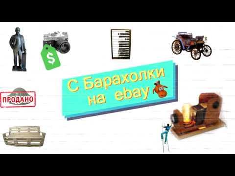 Видео уроки как заработать деньги