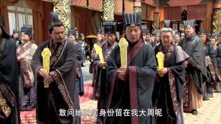 蘭陵王38-宇文邕部分