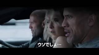 【映画レビュー】ワイルドスピードはもうめちゃくちゃ!?