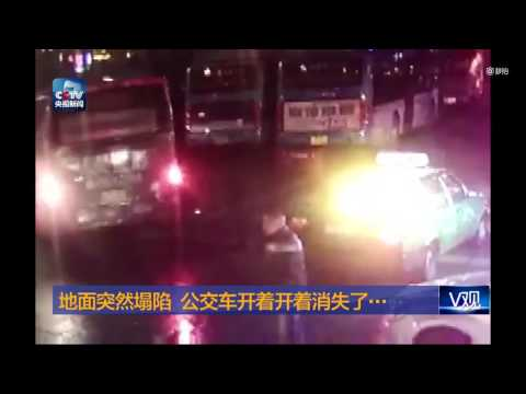 Sinkhole swallows a bus in southwest China