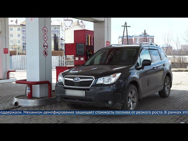 В Минэнерго назвали причины подорожания бензина в России