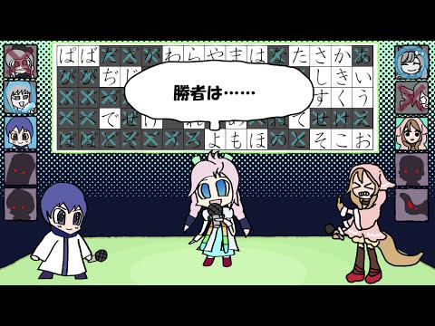 【VOCALOID】カワイイラップショー/でんの子Pと松傘