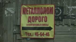Журналистское расследование: можно ли в Саратове нелегально купить или продать крышку люка