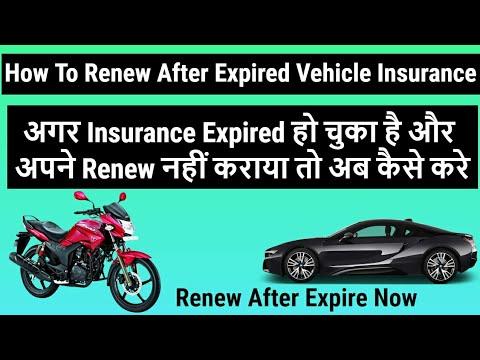mp4 Car Insurance Lapse Grace Period, download Car Insurance Lapse Grace Period video klip Car Insurance Lapse Grace Period