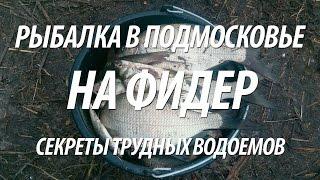 Английская рыболовная снасть в москве