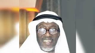 مازيكا عمر كدرس - موال صبحته عند المساء رائعة محمد عبده ( لي ثلاث أيام ) تحميل MP3