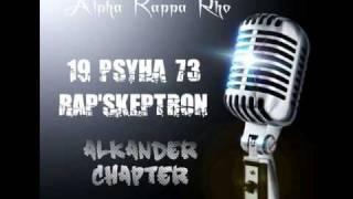 akrho rap 15 ( i love sorority ) by psyha ft. QueztionMhark