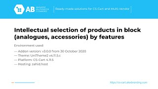 Update of add-on Intellectual selection of products in block v3.0.0 for CS-Cart and Multi-Vendor