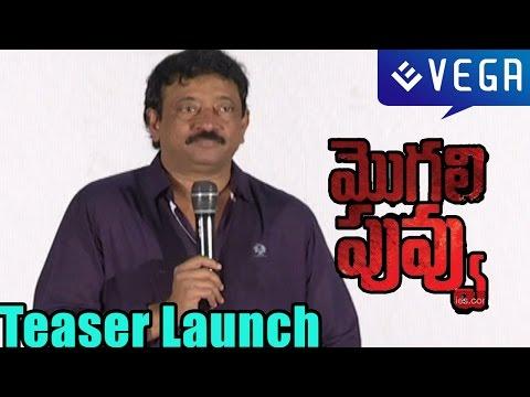 RGV's Mogali Puvvu Theatrical Trailer || Sachin Joshi