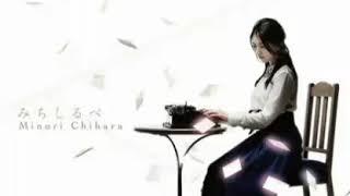 [성우음악]White ambitions-치하라 미노리&TRUE