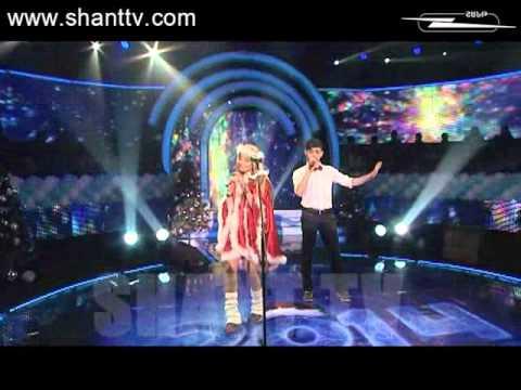 Ամանորը Շանթում/New Year In Shant TV 2014 – Duet/Դուետ