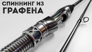 Спиннинги из титана россия