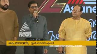 20th Asianet Film Awards: Fahadh Faasil & Parvathy  wins best actor awards - Video Youtube