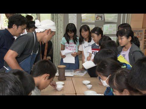 飛び出せ学校 臼杵市上北小学校 〜取材〜
