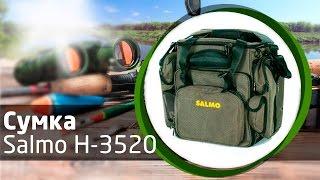 Salmo - сумка рыболовная поясная 59