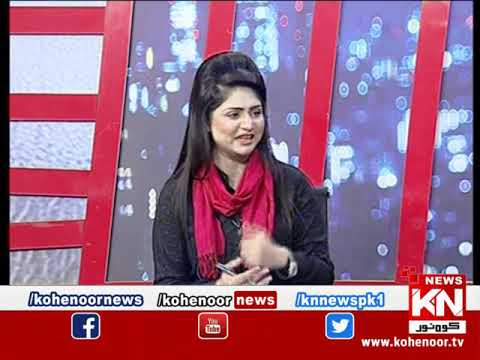 Kohenoor@9 05 February 2020 | Kohenoor News Pakistan