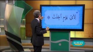 Kur'an Öğreniyorum 2. Sezon 14.Bölüm | Uygulamalı Tekrar