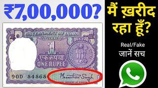 Indian Coin Mill видео - Клипы онлайн без рекламы