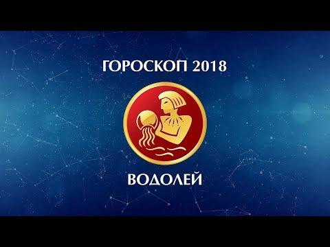 Гороскоп для скорпиона на 2018 год для женщин от василисы володиной