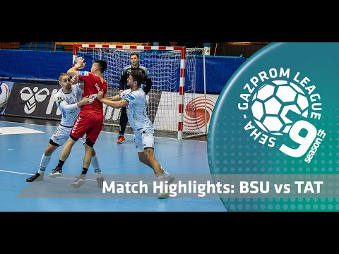 Match highlights: Beijing Sport University vs Tatran Presov