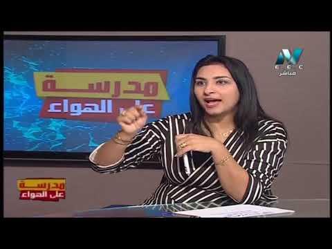 دراسات اجتماعية الصف الثالث الاعدادي ترم أول الحلقة 10 - محمد على والبناء الاقتصادي