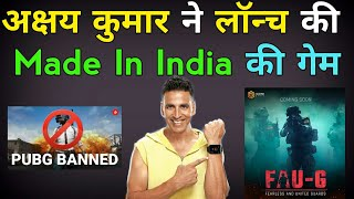 Akshay Kumar New Game FAUG | New Indian Game coming soon FAU-G | Fauji ! new mobile game faug game