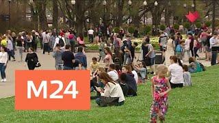 """""""Это наш город"""": благоустройство ландшафтного парка """"Митино"""" завершили в столице - Москва 24"""