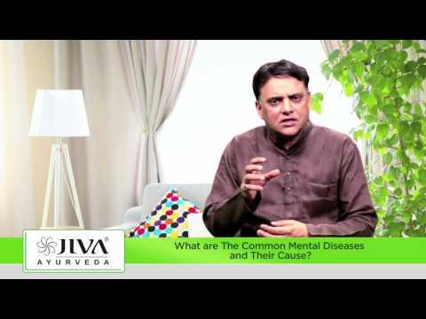 सामान्य मानसिक रोगों के आयुर्वेदिक उपचार | जीवा वैदिक मनोविज्ञान