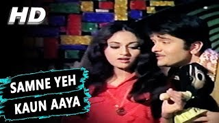 Samne Yeh Kaun Aaya (Original Version) |Kishore   - YouTube