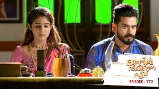 Manjil Virinja Poovu | Episode 172 - 01 November 2019 | Mazhavil Manorama
