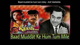 Baad muddat ke hum tum miley - Anil Vashishta - YouTube