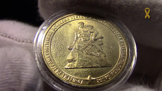 Юбилейная монета РФ, 10 рублей, 70 лет битвы за Сталинград