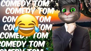 मोदी v/s बिल्लू । Talking Tom & Modi ji   funny call   Talking Tom New Comedy