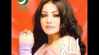 Laila Ghofran - Ya rait