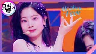 Alcohol-Free - TWICE(트와이스) [뮤직뱅크/Music Bank] | KBS 210611 방송