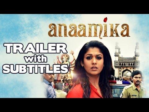 Anaamika Telugu Trailer