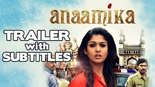 Anaamika Telugu | Official HD Trailer with Subtitles | Nayantara | Sekhar Kammula