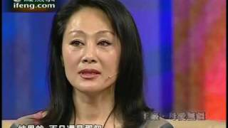 王姬美国打工讨工资 反遭性骚扰