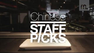 Staff Picks: Chinese