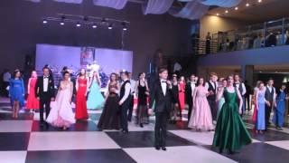 Професійна постановка весільного танцю - Віденський бал(майстерклас)