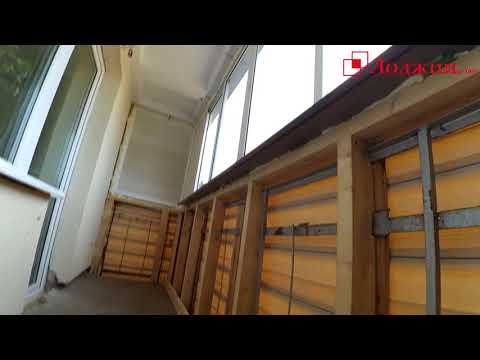 Каркас из бруса для усиления парапета балкона. Ограждение балкона.