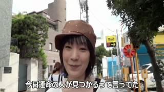 高槻かなこデビュー!