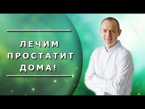 Антибиотики для лечения простатита у мужчин таблетки
