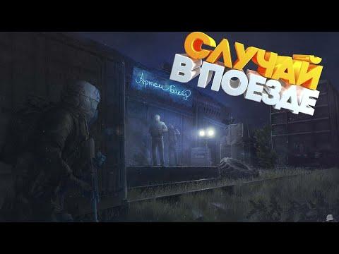 Не хватило времени в Escape from Tarkov