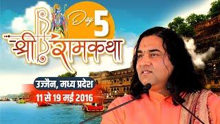 Shri Devkinandan Thakur Ji Maharaj || Shri Ram Katha Ujjain Day 05 || 15- 05- 2016