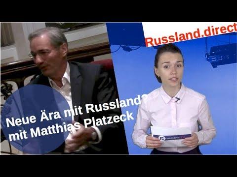 Neue Ära mit Russland? Matthias Platzeck im Interview [Video]