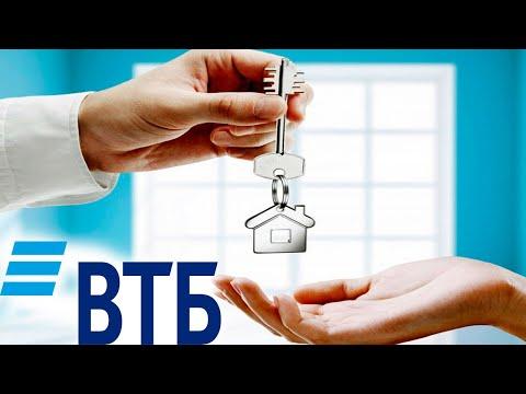 Ипотека на вторичное жилье ВТБ. Подробный обзор условий