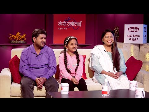 भोलाको भोलापनमा रमेकी यमुना । Bhola Sapkota & Yamuna Sapkota। JEEVANSATHI with MALVIKA SUBBA S5।EP09
